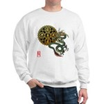 dragon mandala 1 Sweatshirt