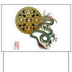 dragon mandala 1 Yard Sign