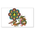 ryu bonji 1 Sticker (Rectangle 10 pk)