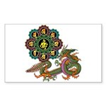 ryu bonji 1 Sticker (Rectangle 50 pk)