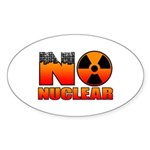 No nuclear Sticker (Oval 10 pk)