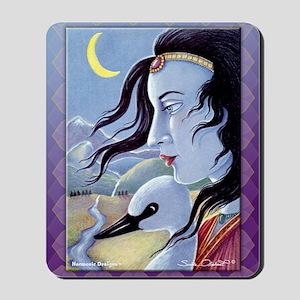 Saraswati-Goddess of Wisdom Mousepad