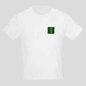 Pythagorean Kids Light T-Shirt