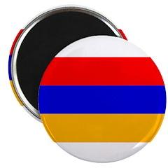 Armenia 2.25