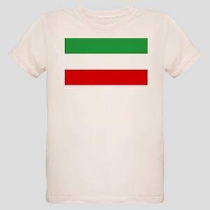 Iran Organic Kids T-Shirt