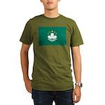 Macau Organic Men's T-Shirt (dark)