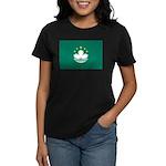 Macau Women's Dark T-Shirt