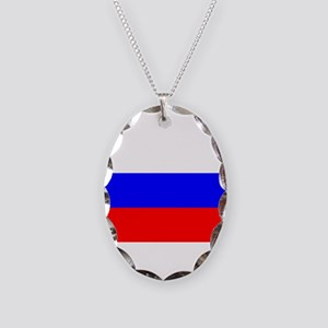 Russia Necklace Oval Charm