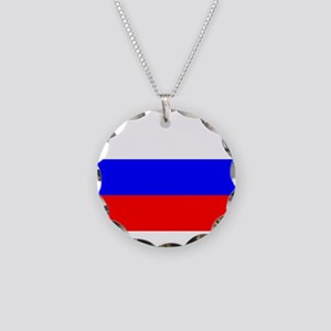 Russia Necklace Circle Charm