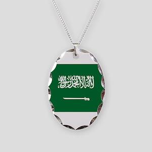Saudi Arabia Necklace Oval Charm