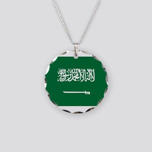 Saudi Arabia Necklace Circle Charm