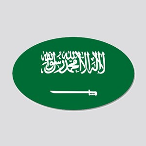 Saudi Arabia 22x14 Oval Wall Peel