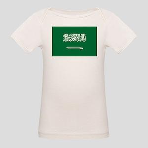 Saudi Arabia Organic Baby T-Shirt