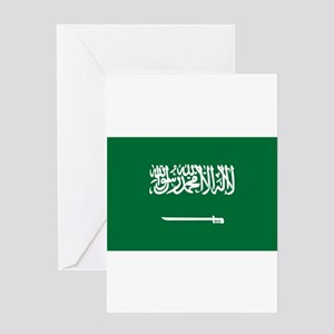 Saudi Arabia Greeting Card