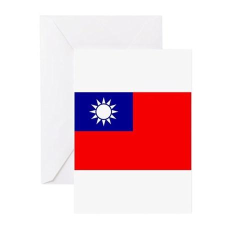 Taiwan Greeting Cards (Pk of 20)