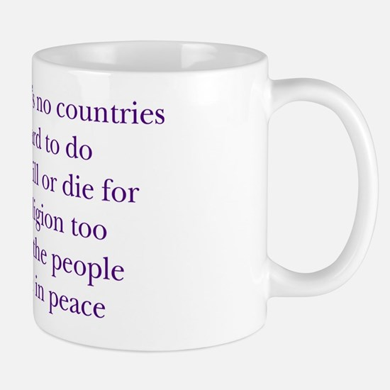 Imagine White Mug