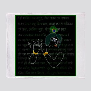 The Soulful Krishna Throw Blanket