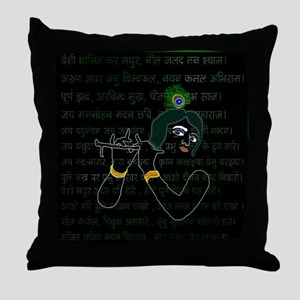 The Soulful Krishna Throw Pillow