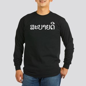 Hello - Laotian Language Long Sleeve Dark T-Shirt