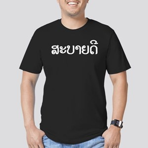 Hello - Laotian Language Men's Fitted T-Shirt (dar