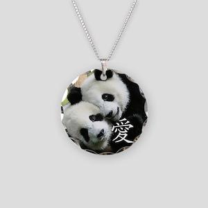 Chinese Loving Little Pandas Necklace Circle Charm