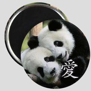 Chinese Loving Little Pandas Magnet