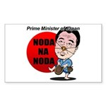 NODA Sticker (Rectangle 10 pk)