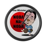 NODA Large Wall Clock