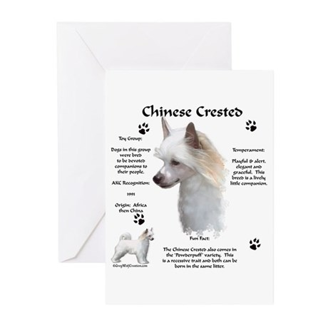 Crested 2 Greeting Cards (Pk of 10)