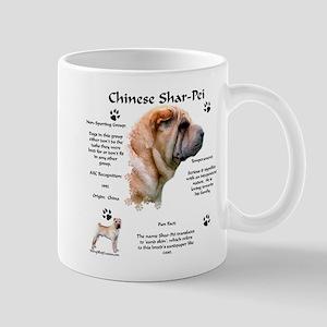 SharPei 1 Mug