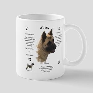 Akita 1 Mug