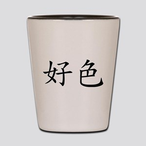 Chinese Horny Symbol Shot Glass