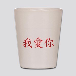 Chinese I Love You Symbol Shot Glass