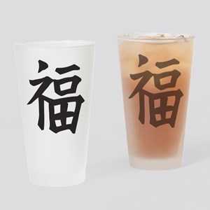 Chinese Luck Drinking Glass