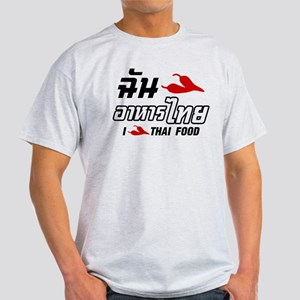 I Chili (Love) Thai Food Light T-Shirt