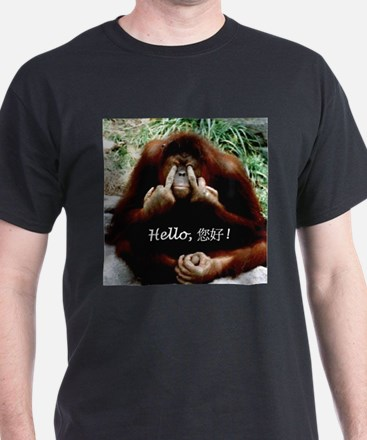 Chinese Funny Ape T-Shirt