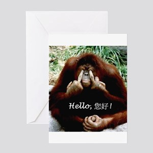 Chinese Funny Ape Greeting Card