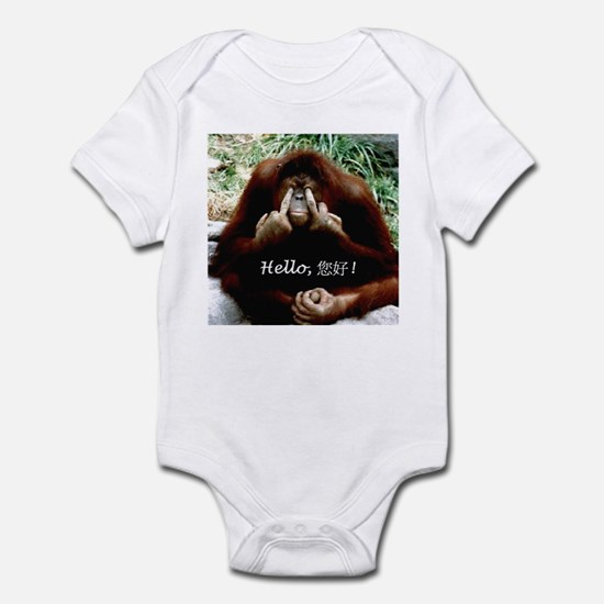 Chinese Funny Ape Infant Bodysuit