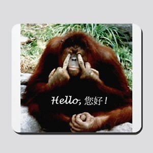 Chinese Funny Ape Mousepad