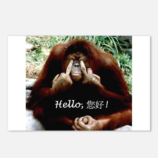 Chinese Funny Ape Postcards (Package of 8)