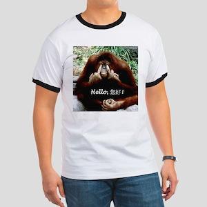 Chinese Funny Ape Ringer T