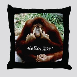 Chinese Funny Ape Throw Pillow
