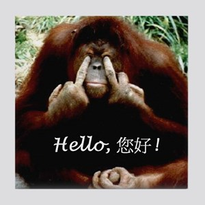 Chinese Funny Ape Tile Coaster