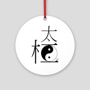 Kanji Tai Chi Ornament (Round)
