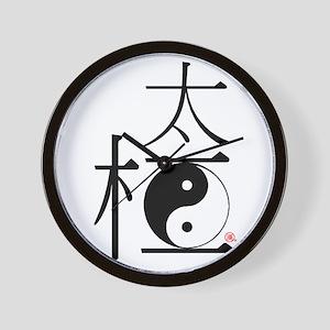 Kanji Tai Chi Wall Clock