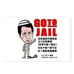 Go to jail Postcards (Package of 8)