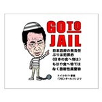 Go to jail Small Poster