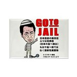 Go to jail Rectangle Magnet