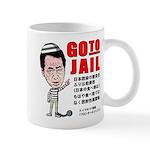 Go to jail Mug
