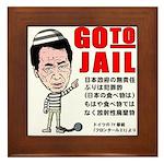 Go to jail Framed Tile